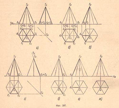 а) Комплексный чертеж