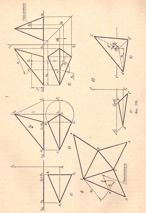 Проектируем основание пирамиды
