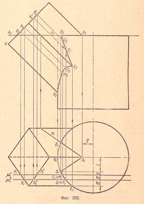 Пересечение прямой и поверхности nurbs